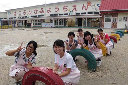 羽津文化幼稚園